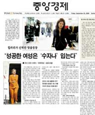 The Korean Daily thumbnail