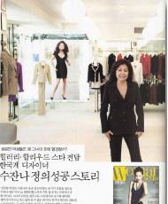 Woman Sense Magazine thumbnail