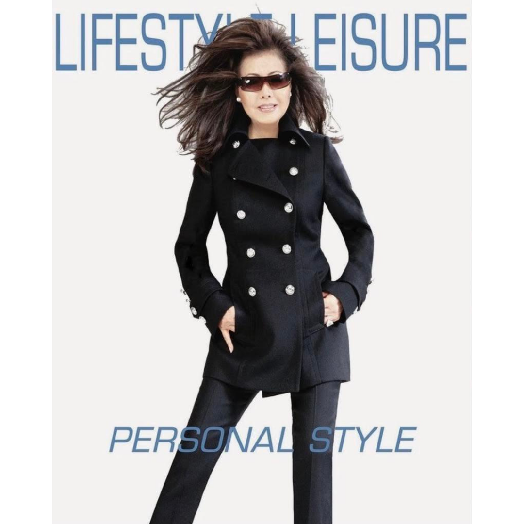 Personal Style | Susanna Beverly Hills